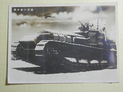 WW2 Japanese Army Picture of the Medium Mark A Whippet tank.