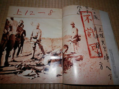WW2 Japanese Impermissible photograph collection.