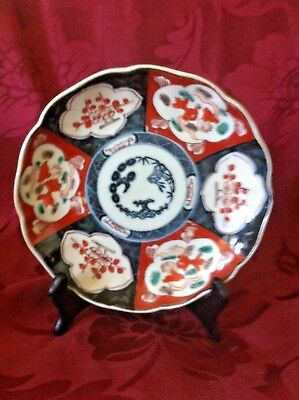 Antique Japanese Imari Hand Painted Plate ~ No Damage