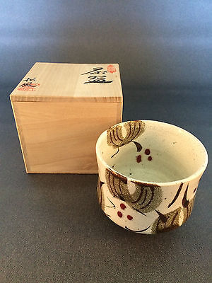 Japanese Tea Ceremony Tea Bowl with Leaves and Berries