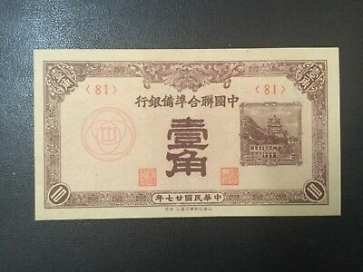 1938 Bank Of China Paper Money - 10 Fen Banknote!
