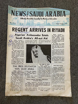 Vintage 1964 NEWS FROM SAUDI ARABIA Newsletter - Vol. 1 No. 32