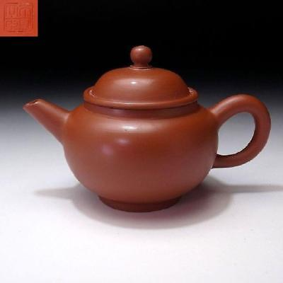 UG3: Vintage Chinese Yixing Clay Pottery Tea Pot