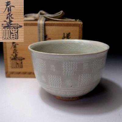 TB3 Japanese Mishima Style Tea Bowl of Kyo ware by 1st Class Potter, Shunei Kato