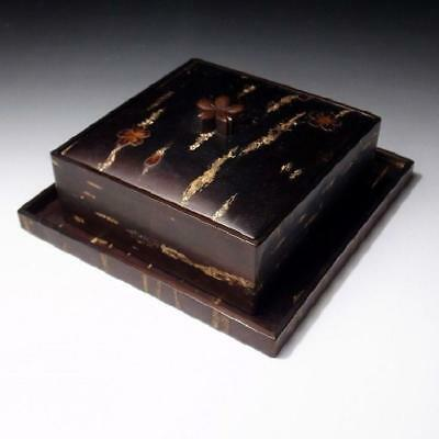 TF8: Japanese  Wooden Box with Tray, Natural Cherry Tree Bark, Cherry Blossoms
