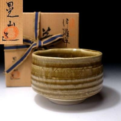 TM4: Japanese Pottery Tea Bowl, Seto Ware by Famous potter, Akira kato