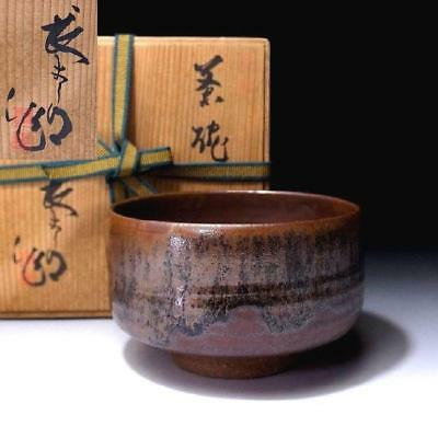 SR1: Vintage Japanese Pottery Tea bowl, Seto ware with Signed wooden box