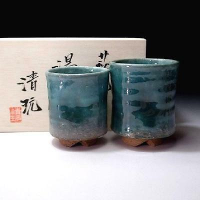 UK2: Pair of Japanese tea cups, Hagi Ware by Famous Seigan Yamane, Green glaze