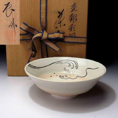 RD6: Japanese Hand-painted Pottery Tea Bowl, Kyo ware with Signed box, Wave