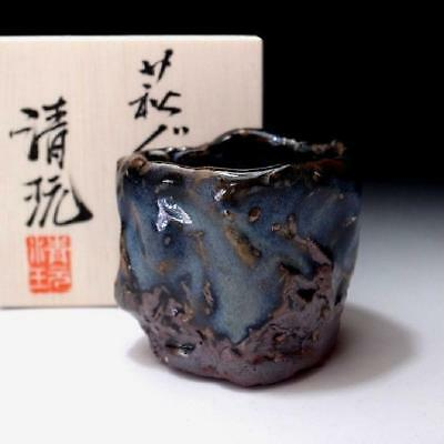 UO6: Japanese Hand-shaped Sake cup, Hagi ware by Famous potter, Seigan Yamane