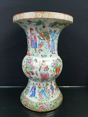 Mangificent 19th Century Chinese Porcelain Canton Medallion Vase 14 in tall!!
