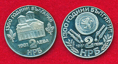Bulgaria 1981 2 LEVA (2 Coins)  Copper-Nickel