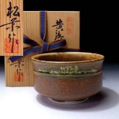 KO8: Vintage Japanese Tea Bowl of Akazu Ware by Famous potter, Shokei Miyaji