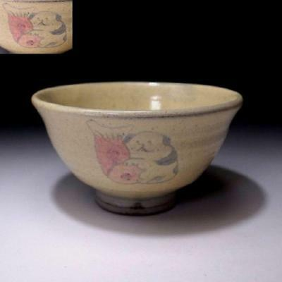 NF1: Japanese Hand-painted Pottery Tea Bowl, Kyo Ware, Dog with Lucky Fish, TAI
