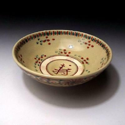 RP4: Vintage Japanese Hand-painted Tea Bowl, Kyo ware, Chinese character