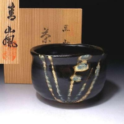 ZJ8: Vintage Japanese Tea Bowl, Kyo Ware with Singed wooden box, Black glaze