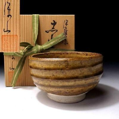 HM1:  Vintage Japanese Irabo style Tea Bowl, Seto ware with Signed wooden box