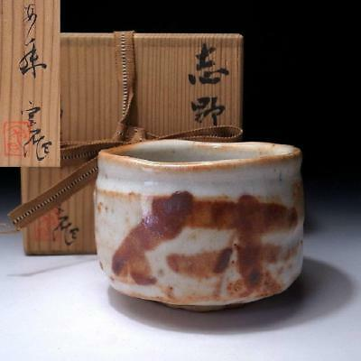 KE4:  Vintage Japanese Tea bowl, Shino ware with Signed wooden box