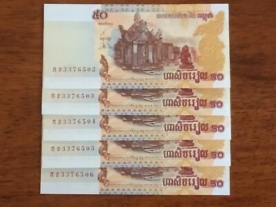 5 X 2002 Cambodian  50 riel bank notes . Unc. & Cons.
