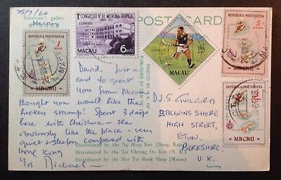 Macau 1964 Postcard To The UK With 5 Stamps In Excellent Condition