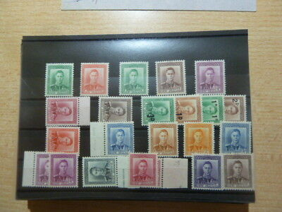 S180/10276 NEUSEELAND NEW ZEALAND Lot Freimarken 236-48+268-9 xx