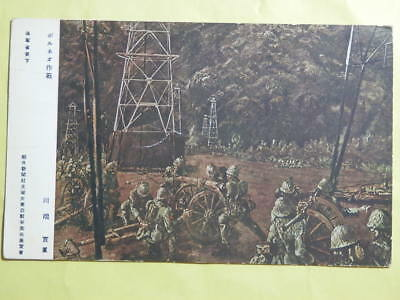 WW2 Japanese Navy picture postcard.Dutch East Indies campaign.