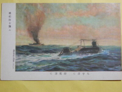 WW2 Japanese Navy picture postcard.A supplement line in Pacific Ocean and Indian