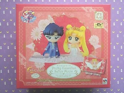 New Megahouse Sailor Moon Petit Chara Neo Queen Serenity & King Endymion