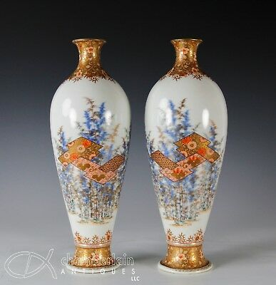 Nice Pair Of Antique Japanese Porcelain Imari Vases By Fukagawa