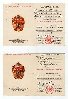 Set of Original Soviet Documents and Badge labor USSR Russia Shock Worker Award