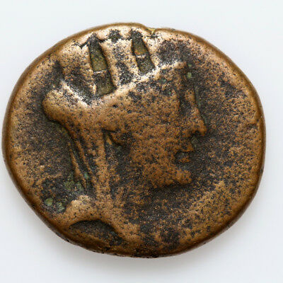 Uncertain Ancient Greek Bronze Coin Ca 200-50 Bc