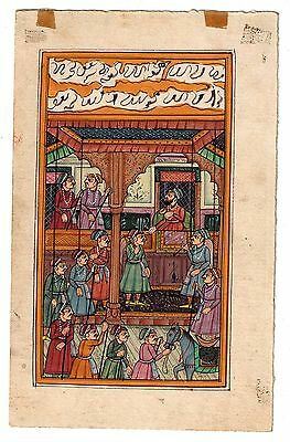 Indian Miniature Painting Hand Paint Moghul Mughal Empire Court History Art Rare