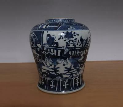 Antique Chinese Blue & White Porcelain Pot Jar w/ Figures