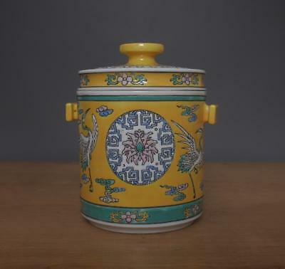 Yongzheng Signed Old Chinese Famille Rose Porcelain Tea Caddy w/ Crane