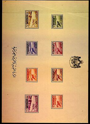 IRAQ: MINIATURE SHEET `AIRMAIL' in MINT UNHINGED CONDITION    LOW  RESERVE
