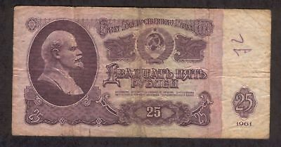 Russia  1961  25 Rouble Note, folded.