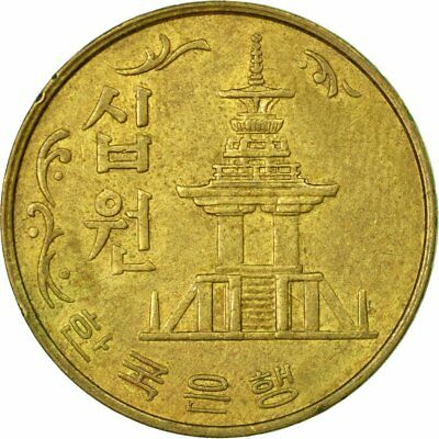 [#532283] Coin, KOREA-SOUTH, 10 Won, 1979, VF(20-25), Brass, KM:6a