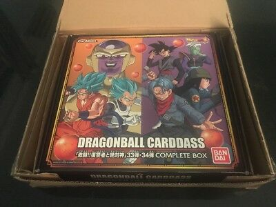 Classeur Cartes Dragon Ball Carddass Complete Box Prism Hondan Part 33 34