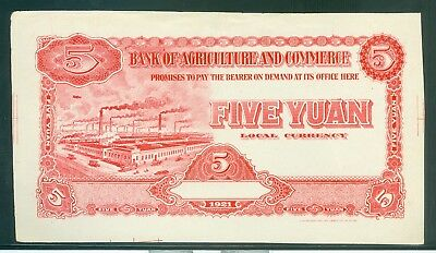 1921, China Banknote Probedruck Bank of Agriculture and Commerce 5 Yuan (22)
