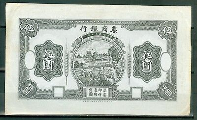 1921, China Banknote Probedruck Bank of Agriculture and Commerce 5 Yuan (20)