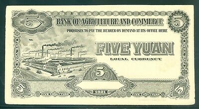 1921, China Banknote Probedruck Bank of Agriculture and Commerce 5 Yuan (15)