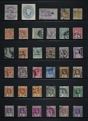 Ceylon, QV - KGV, a collection of 69 stamps, mainly used but the odd MM.