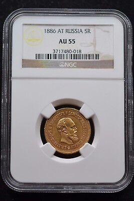Russian Gold Coin 5 Rouble Roubles 1886  Russia Rare NGC AU55