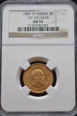 Russian Gold Coin 5 Rouble Roubles 1889 AT On the Neck Russia Rare NGC AU55