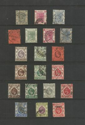 Hong Kong from Queen Victoria Used Stamps