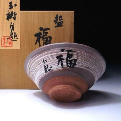 HC2: Vintage Japanese pottery tea bowl, Kyo Ware with Signed wooden box