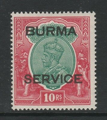 BURMA OFFICIAL 1937 10r GREEN & SCARLET SG O14 MINT.