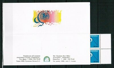 Ukraine 1995 MH booklet with 10 x Minr 152 **/MNH 50 years UNO # 10.000