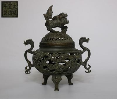 Rare Old Rare Chinese Copper Incense Burner Xunade Makr With Lid (147)