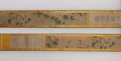 Very Rare Old Chinese Hand Painting Scroll Lin Chun 410Cm (502)